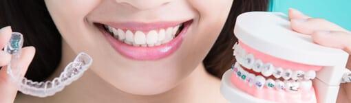 Dantų tiesinimo būdai ir technologijos
